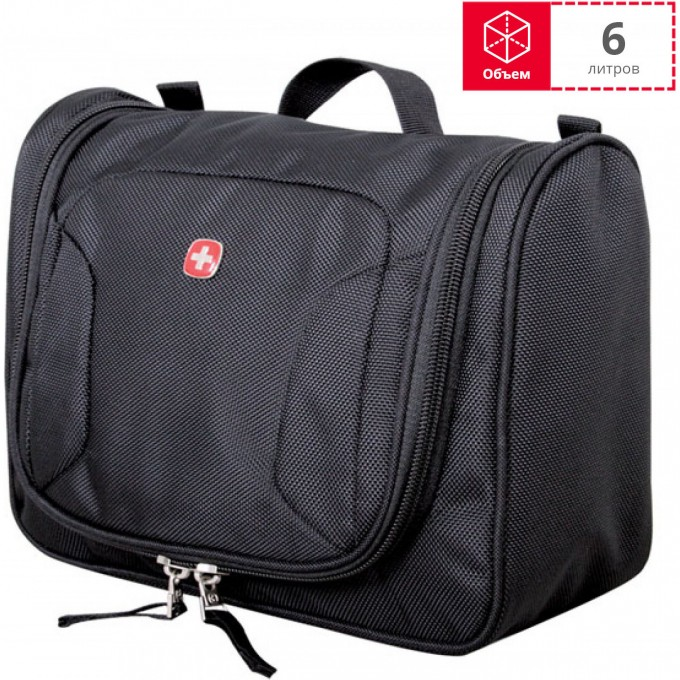 Несессер TOILETRY KIT WENGER 1092213